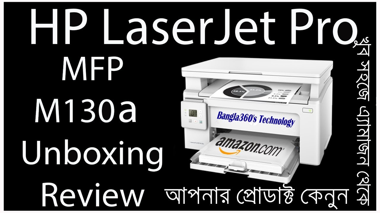 How To Hp Laserjet Pro MFP M130a Printer Unboxing Review by Bangla360's  Technology