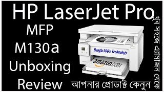How To Hp Laserjet Pro MFP M130a Printer Unboxing Review
