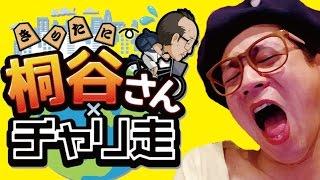 家石田のメインチャンネルはこちらから登録を→https://www.youtube.com/...
