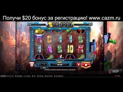Американские интернет казино