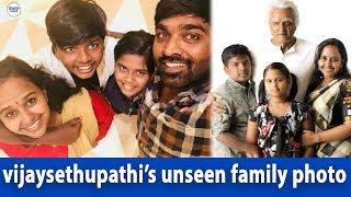 Vijaysethupathi's Unseen Pictures | Vijaysethupathi | LittleTalks