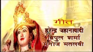 Download Hindi Video Songs - माई शेर पे सवार - Mai Sher Pe Swar | Rajeev Ranjan, Karan Jha | Bhojpuri Mata Bhajan