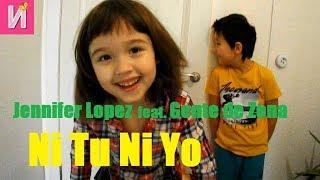 ❀ Премьера клипа Jennifer Lopez feat. Gente De Zona - Ni Tú Ni Yo [ft. Ni Tu Ni Yo] Parody