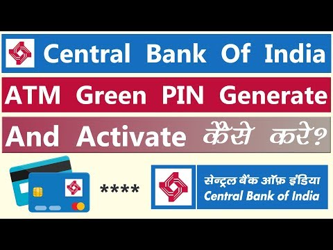 CBI ATM / Debit Card Green Pin Generation | Central Bank Of India ATM Pin Generate & Activate