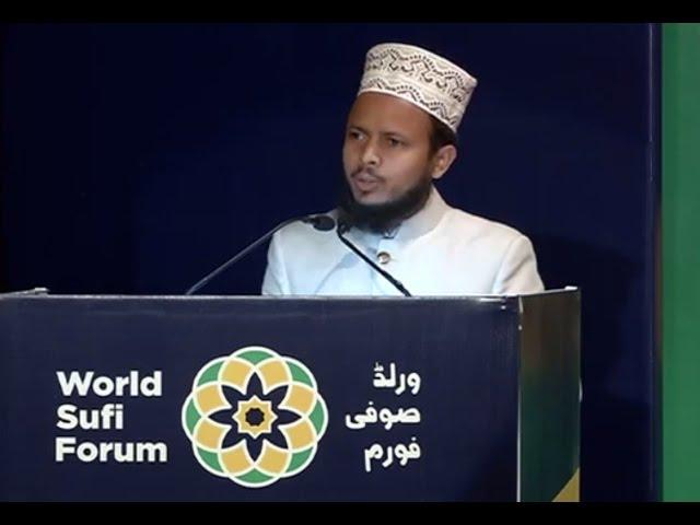 Muslim zahan ki tashkeel e jadeed by Maulana Zeeshan Ahmad Misbahi