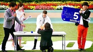 2017.05.14第12回ヴィクトリアマイル(G1)レース回顧④谷桃子&TIM(ゴルゴ...