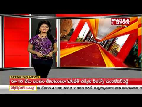 Guntur Collector on Private City Buses | RTA Focus on Buses Fitness | Mahaa News