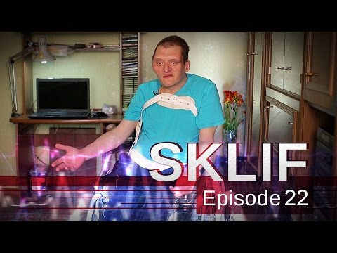 Sklif (E22) A rare genetic disorder causes abnormal bone growth.