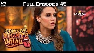 Comedy Nights Bachao - Ravi Kishan & Varun - 31st July 2016 - कॉमेडी नाइट्स बचाओ - Full Episode HD