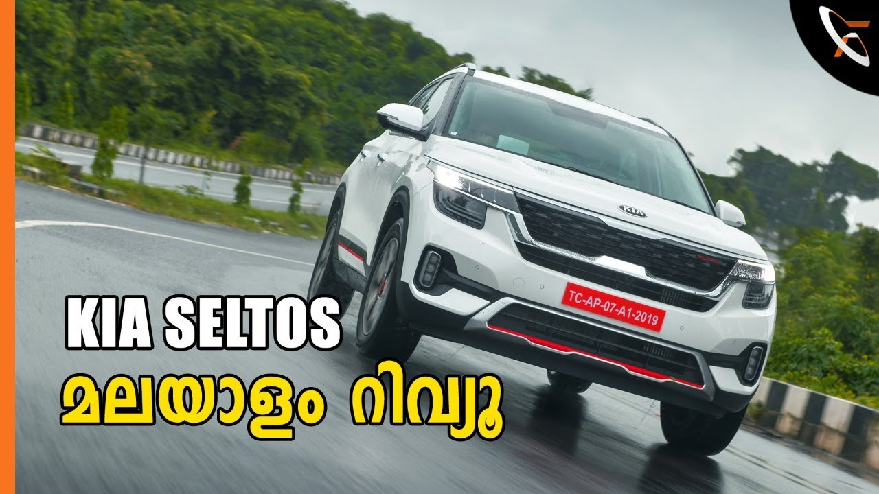 Kia Seltos Review Is It Better Than Hyundai Creta Flywheel Malayalam Youtube