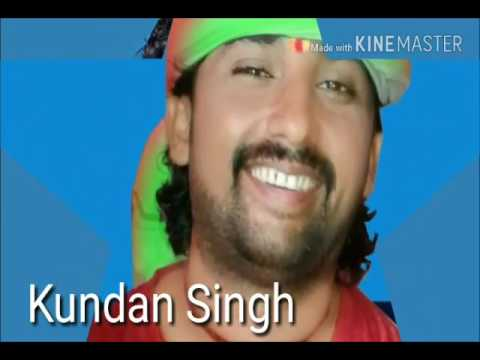 Kundan Singh  .Jhumi jhumi Nache bm kawriya e rama