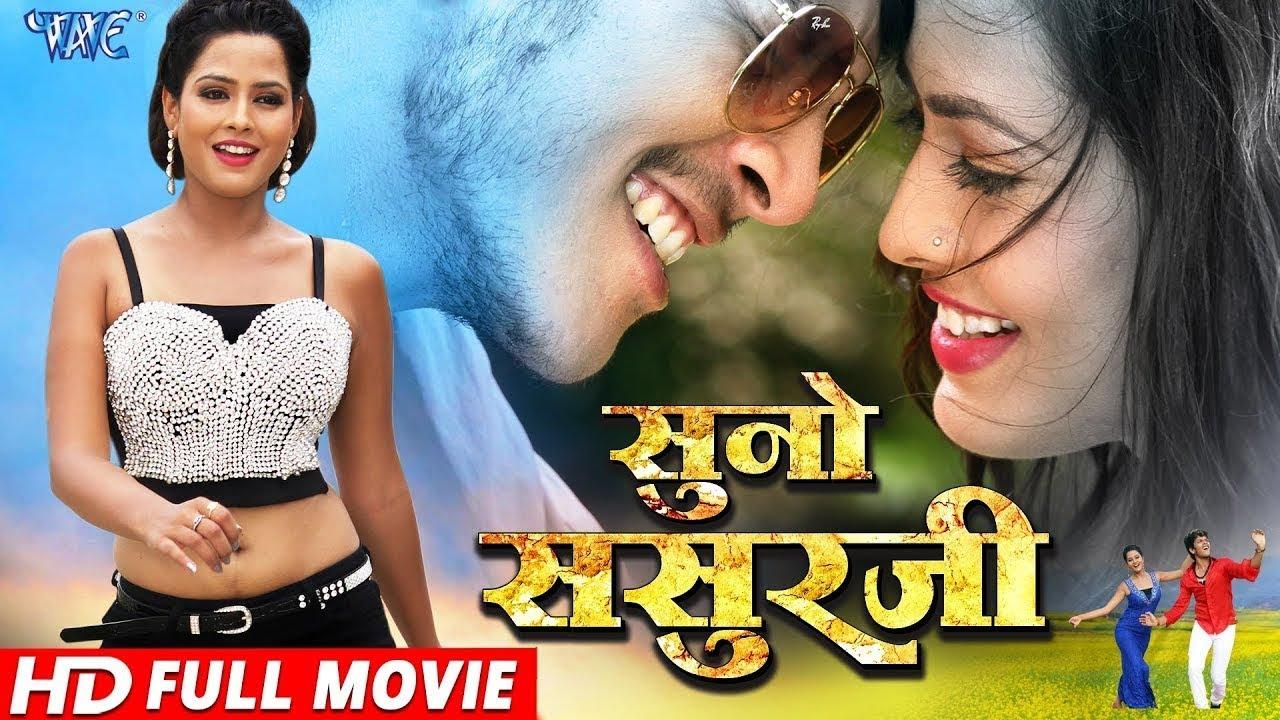 Download दामाद बड़ा हिम्मतवाला (2020 ) Rishabh Kashyap (Golu) की सबसे बड़ी रोमांटिक फिल्म 2020