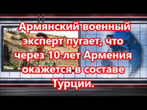 Вопрос «арцаха» закрыт, речь уже о существовании Армении: Абрамян