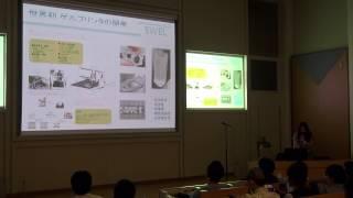 5/2日に開催されたmastLTのアーカイブ映像です。