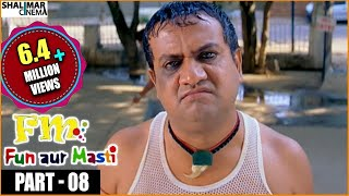 FM Fun Aur Masti Hyderabadi Movie || Part 08/10 || Aziz Naser, R.K., Payel Sarkar