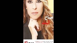 Mirna Khayat