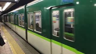 京阪淀屋橋駅