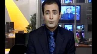 Tishk tv. akhbar Farsi 18042008