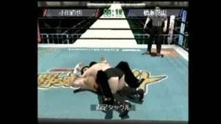 Toukon Retsuden 4: New Japan Pro Wrestling Dreamcast