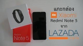พรีวิว Xiaomi Redmi Note 5 มือถือที่โคตรคุ้ม ซื้อเองใช้เอง