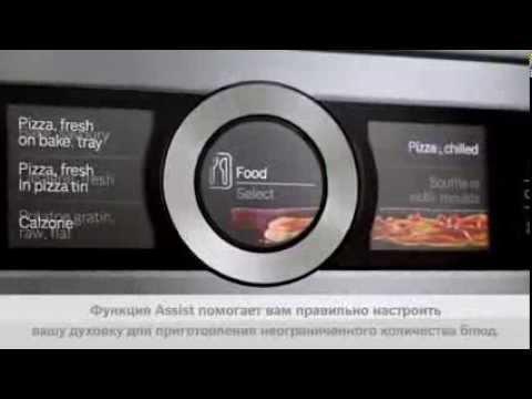 Видеообзор духового шкафа Bosch HBA23B150R с экспертом М.Видео .