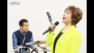 三宅裕司が率いる「熱海五郎一座」の舞台「船上のカナリアは陽気な不協...
