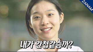 웃으면서 무서운 말을 하는 북한미녀   드라마   한국…