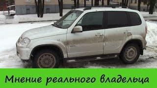 видео Отзыв о ВАЗ 2123
