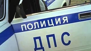 ГАИ - ДПС Воронежская обл. рп Хохольский беспредел сотрудника ГИБДД - Начало