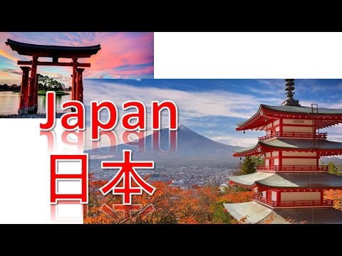 Japan| Beautiful places travel world or earth #0016