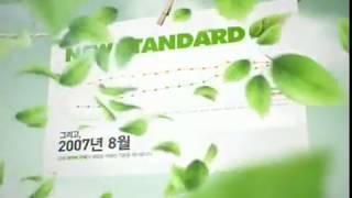 네이버 ㅣ 카페 시즌2 ㅣ Naver Cafe season 2