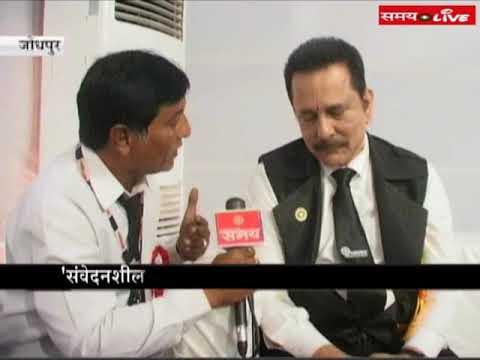 Messages of Saharasri Sri Subrata Roy Sahara on completion of 40 years of Sahara India Pariwar