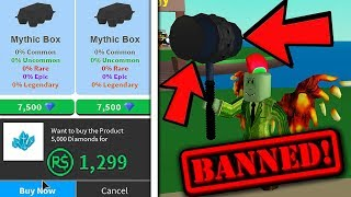20 EURO MYTHIC BOX OPENEN! *VERBANNEN ROBLOX ITEM* (Roblox Egg Farm Simulator)