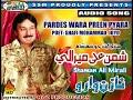 Download Pardes Wara Preen Pyara - Shaman Ali Mirali - Naz Production MP3 song and Music Video