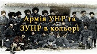 видео День Незалежності України-2018: цікаві факти, історія і традиції