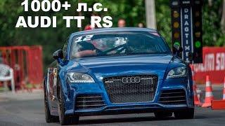 DT Live  Быстрейшая Audi в России? 1000+ л с  Audi TT RS