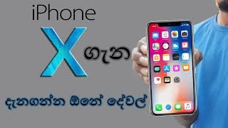 Apple IPhone X Explained in Sinhala by Sinhalatech