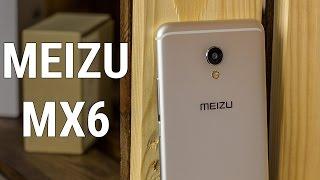 Meizu MX6 - это как Pro 6, только чуть-чуть дешевле. Распаковка и беглый обзор Meizu MX6