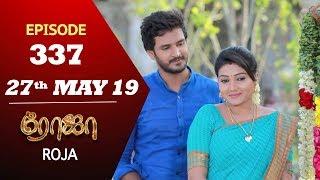 ROJA Serial   Episode 337   27th May 2019   Priyanka   SibbuSuryan   SunTV Serial   Saregama TVShows