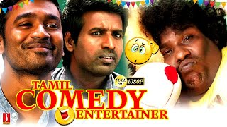 Best Comedy Collection 1080 Tamil Movies Comedy  Tamil Latest Comedy Scenes New Upload