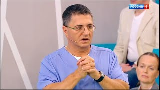 Аневризма сосудов мозга: можно ли предупредить заболевание