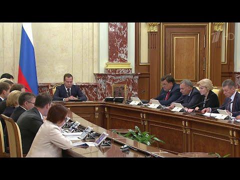 Д.Медведев распорядился максимально