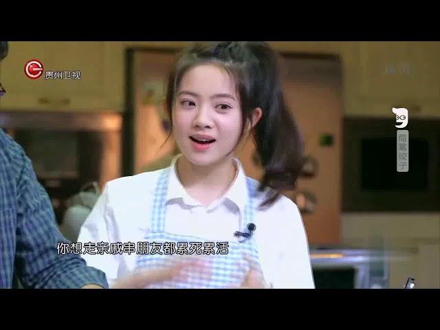 茼蒿菜新吃法:茼蒿饺子了解一下,快来学一学怎么做馅料!