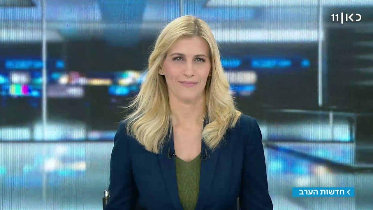פריימריז בעבודה: חדשות הערב 11.02.19: פריימריז בעבודה