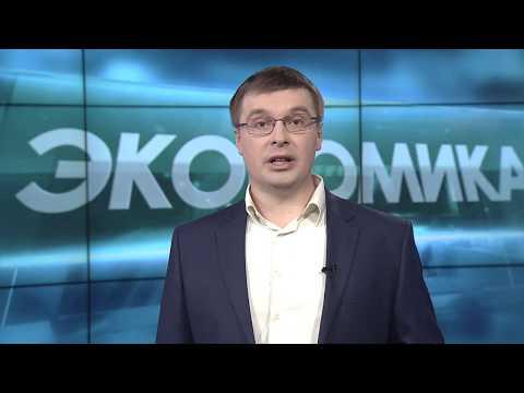 Банк Финансы и Кредит Украина: Банк Финансы и Кредит курс
