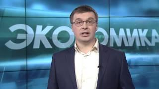 Крым-24. Экономика 03.05.2017