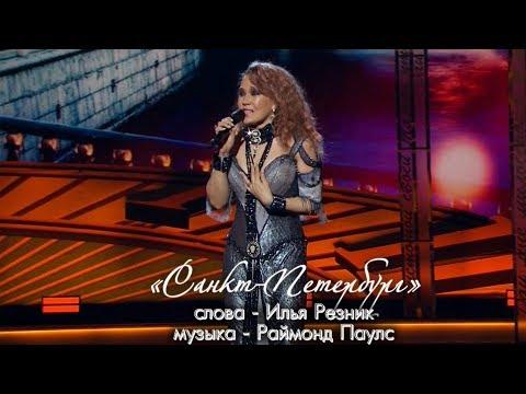 Клип Азиза - Санкт-Петербург