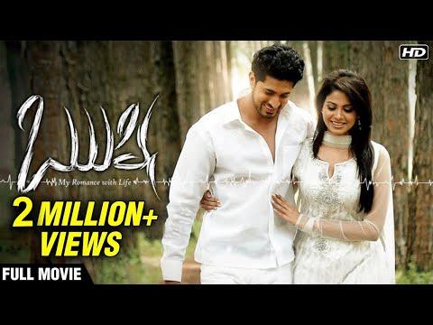 Rushi Telugu Movie |Superhit Telugu Movies | Rajshri Telugu | ఋషి