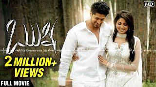 Rushi Telugu Movie | Latest Superhit Telugu Movies | Rajshri Telugu | ఋషి