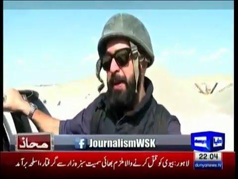 Mahaz Wajahat Saeed Khan Kay Sath 12th December 2015
